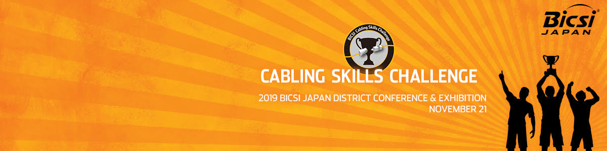 CABLING SKILLS CHALLENGE 2019 BICSI JAPAN DISTRICT CONFERENCE & EXHIBITION NOVEMBER 21